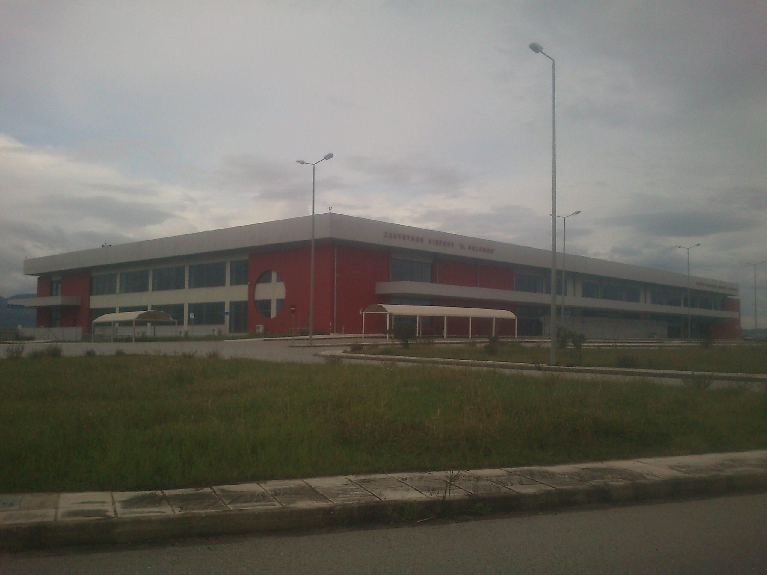 Βαφη Κτιριων Αεροδρομειο Ζακυνθου